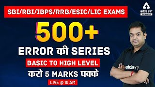 English 500+ Error Series | English for SBI/RBI/IBPS/RRB/ESIC/LIC EXAMS in 2021
