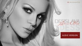 ДесиСлава - Love is alive