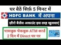 HDFC securities - YouTube