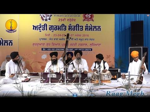 25th AGSS 2016: Raag Megh Bani Dasam Granth Bhai Avtar Singh Ji Bank wale
