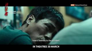 WHO KILLED COCK ROBIN Trailer 《目击者》 预告片 - In Singapore Cinemas 30th March