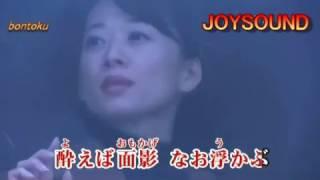 Repeat youtube video 夕月おけさ/原曲:天童よしみ/唄:浅草ぼんとく(カラオケ付)