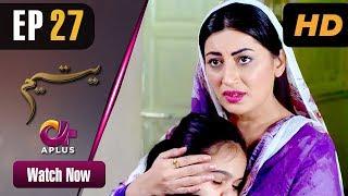 Yateem - Episode 27   Aplus Dramas   Sana Fakhar, Noman Masood, Maira Khan   Pakistani Drama