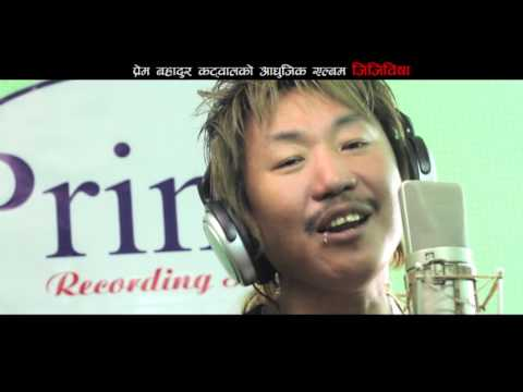 Kyarum Ta Ni क्यारुम त नि । Rajesh Payal Rai । D.R. Atu । Prem Bahadur Katwal । New Nepali Song 2016