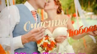 Буквы для фотосессии свадьбы и романтики. Микрос - товары для празднкиа