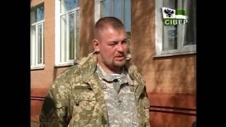 Урок патріотизму для школярів Чернігівської ЗОШ №20