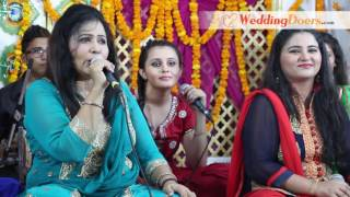 Ambarsare De Papad Punjabi Folk Song by Weddingdoers.com (full song)