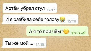 одноклассник жестоко пошутил над девушкой