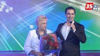 Актер Евгений Шириков поблагодарил своих близких людей на празднике «Красного Севера»