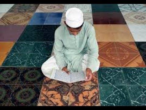 Ramadan - Ringtone