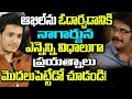 Gambar cover Nagarjuna Upset For Akhil Akkineni Career | Tollywood Gossips | Telugu Boxoffice