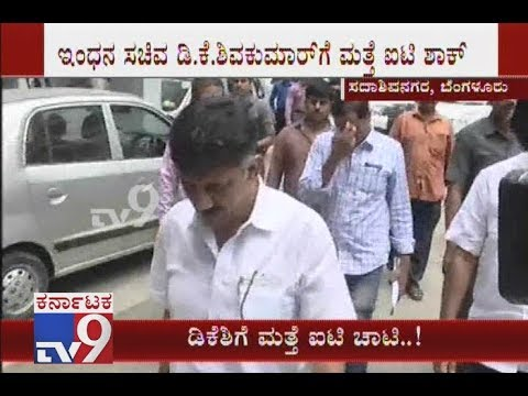 I-T Department Issues Notice to DK Shivakumar & His Family Over I-T Raid on his House