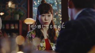 高畑充希 CMダイハツ ムーヴキャンバス 4篇まとめ [ 置きラクレイアウト...
