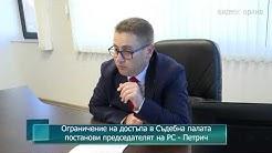 Ограничение на достъпа в Съдебна палата постанови председателят на РС - Петрич