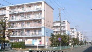 神奈川県住宅供給公社 平塚田村賃貸住宅 室内案内