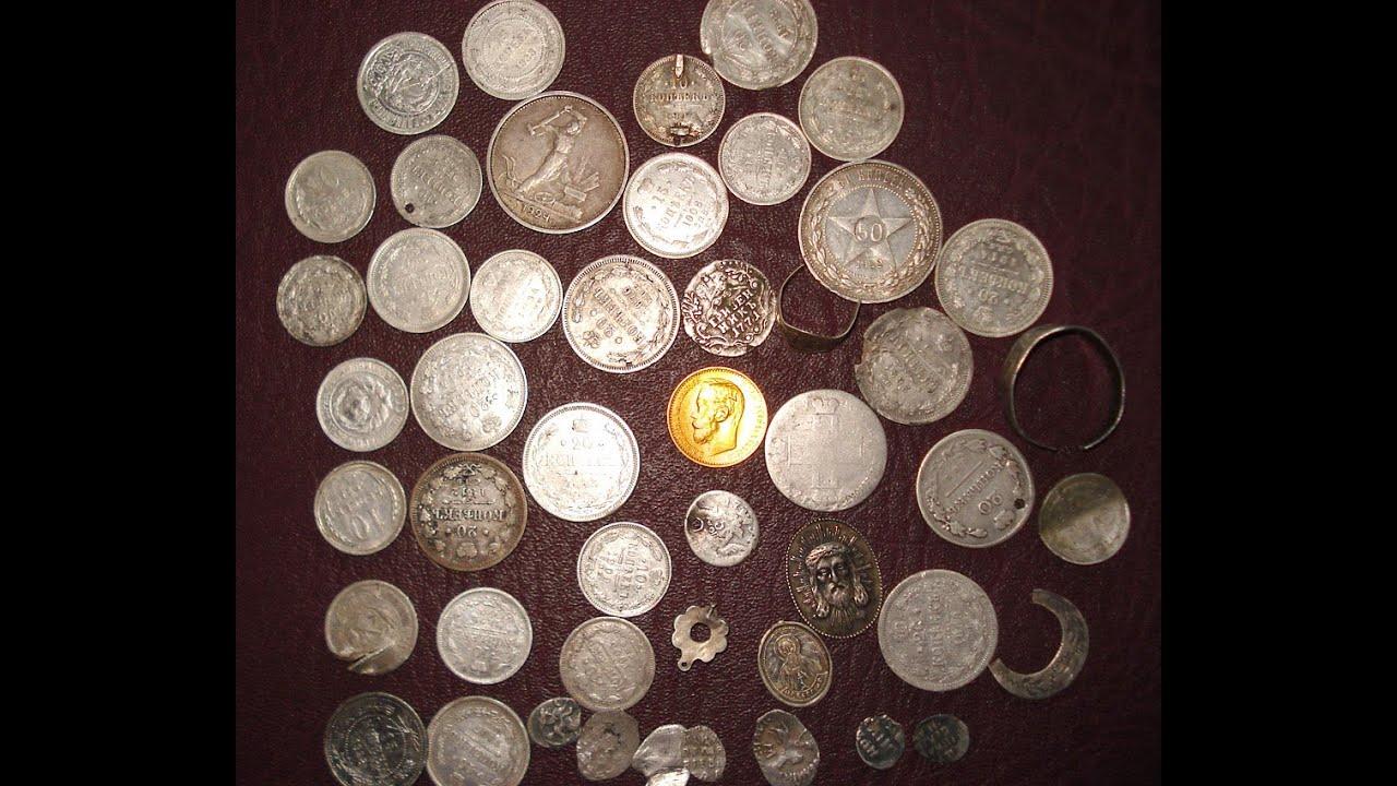 Поиски монет манитом в архангельске видео.