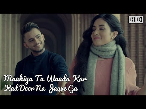 Main Teri Ho Gayi  Lyrical Lyrics 鈥� Millind Gaba Ft Aditi Budhathoki || Latest Punjabi Hit