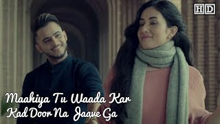 "Main Teri Ho Gayi"" Lyrical Lyrics – Millind Gaba Ft Aditi Budhathoki 