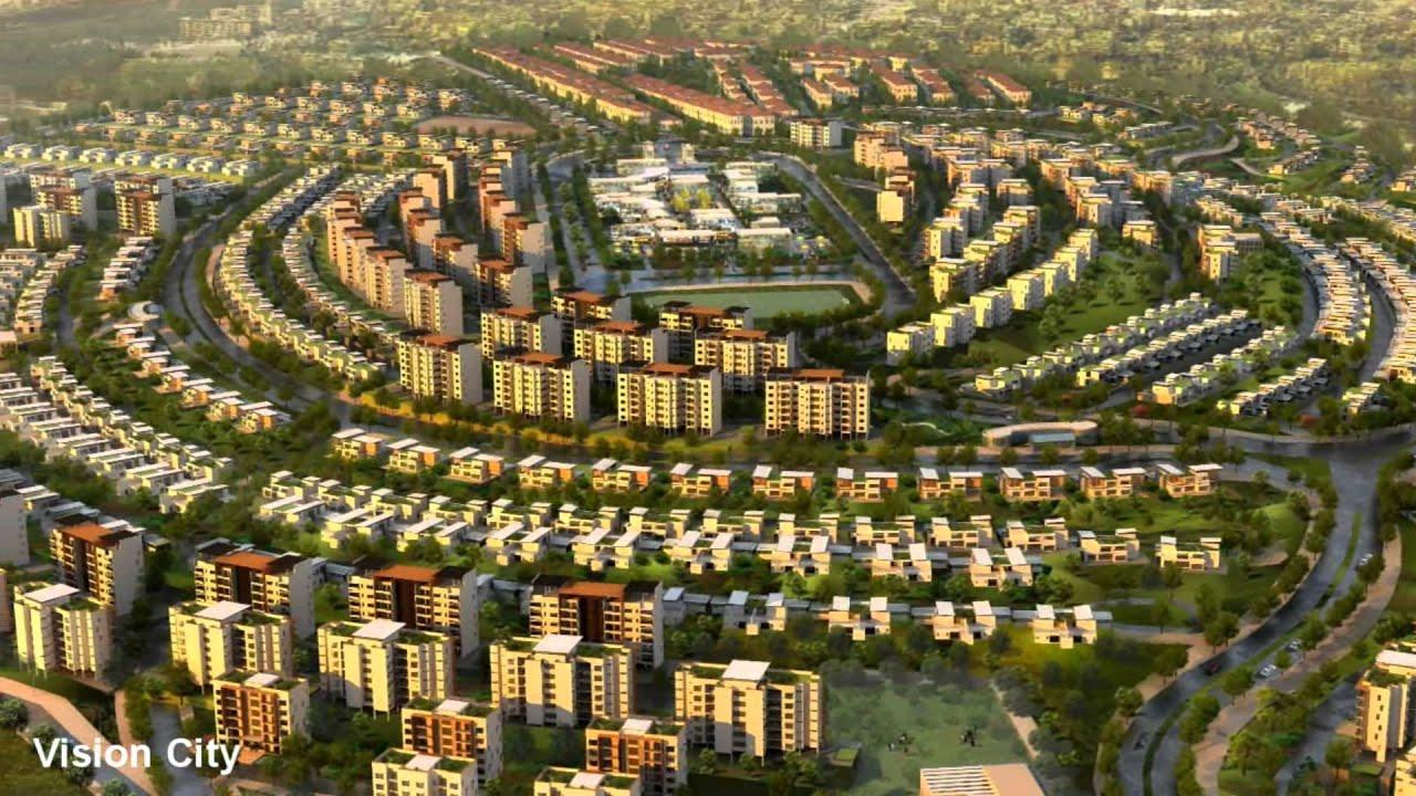 Kigali Rwanda  city photo : Vision City Kigali Rwanda YouTube
