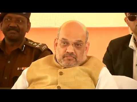 Shri Amit Shah addresses public meeting in Godda, Jharkhand