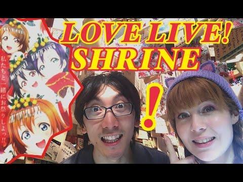 LOVE LIVE Shrine! Idol school project in Akihabara (Kanda Shrine) with NihongoGamer