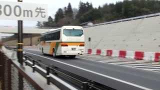 松江自動車道三次東JCTを経て米子に向かう広島電鉄高速バス メリーバード372