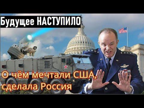 Обошли США: Лазерное оружие России может сбивать СПУТНИКИ и ядерные боеголовки?