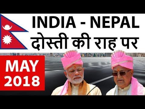PM Modi Nepal Visit - Full Analysis - Current Affairs 2018