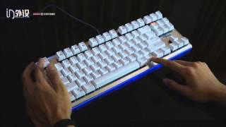 e blue mazer k727 backlit keyboard gaming mechanical