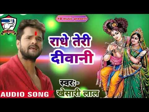 2020-का-सुपरहिट-krisahna-song---राधे-तेरी-जवानी---krishan-janmashtami-2020