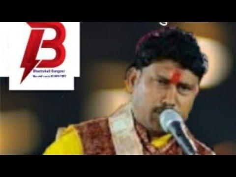 Bhadrakali mandal hardar