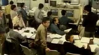 ようこそ鹿児島宇宙空間観測所へ【宇宙科学研究所の歩み 025】