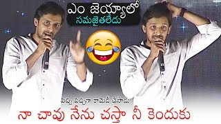 Priyadarshi Comedy Speech at Cinema Kathalu Book Launch Event | Daily Culture