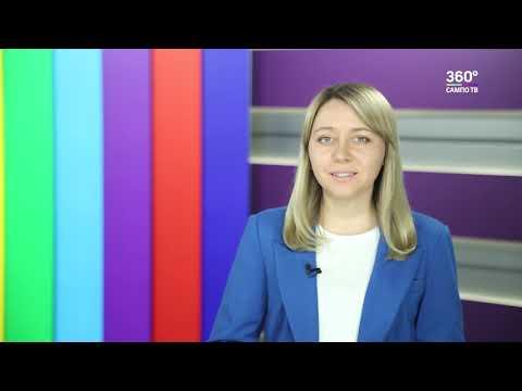 Новости Карелии с Юлией Степановой | 01.11.2019