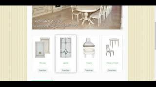 Создание сайта с каталогом кухонной мебели из натурального дерева
