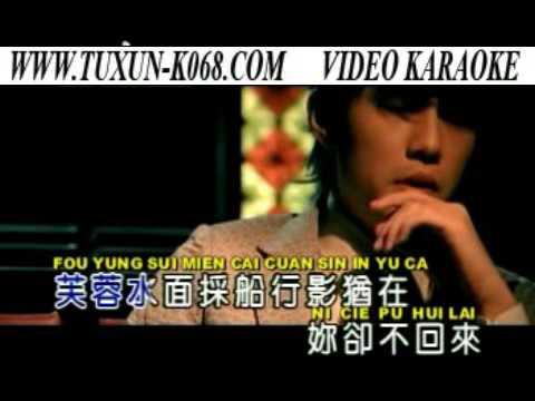 qian li zhi wai Karaoke Version (千里之外 KTV 版本)