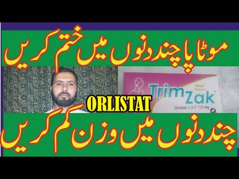 orlistat 120 mg price in pakistan