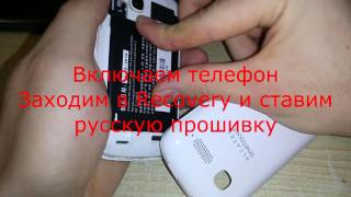 Прошивка и раскирпичивание Unbrick Alcatel One Touch Pixi 2 4014D