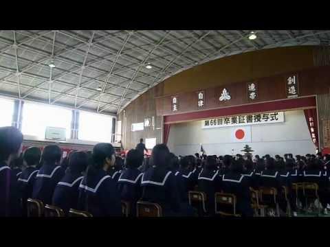 中学校卒業式 卒業生合唱「大地讃頌」