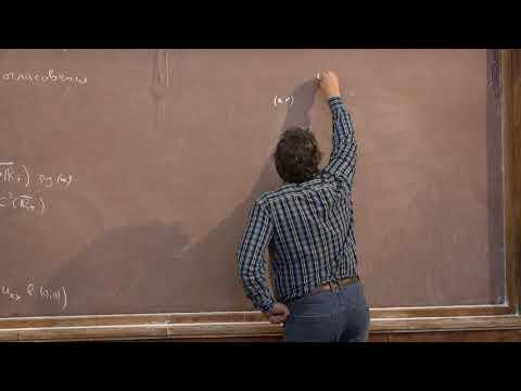 Горицкий А. Ю. - Уравнения математической физики - Задача Коши для ограниченной струны