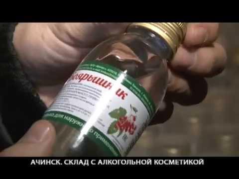 Знакомства в Сибири -