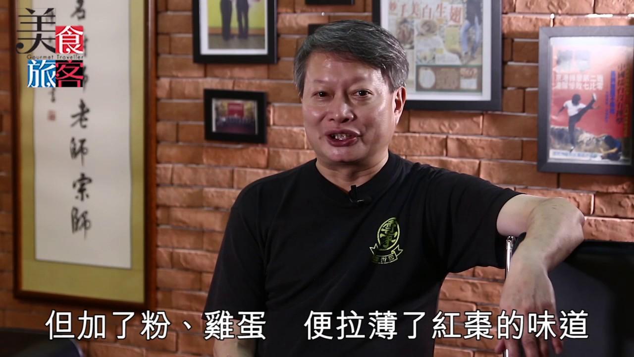 平到你唔信 吳師傅電鑽紅棗糕 - YouTube