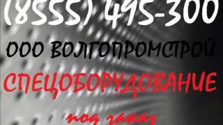 БОБЫШКИ(, 2011-06-15T19:50:33.000Z)