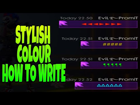 COLOURFUL TEXT || HOW TO ADD STYLISH COLOUR IN YOUR TEXT?? 🏳️🌈 FREE FIRE