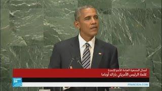 باراك أوباما يتحدث عن تكوين عائلته وعن المهاجرين