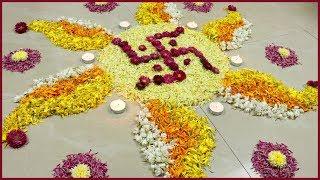 Dussehra special Rangoli | Happy Dussehra | Flowers Rangoli Design