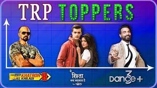 Khatron Ke Khiladi, Dance Plus 3, Yeh Rishta Kya Kehlata Hai | TRP Toppers Of The Week
