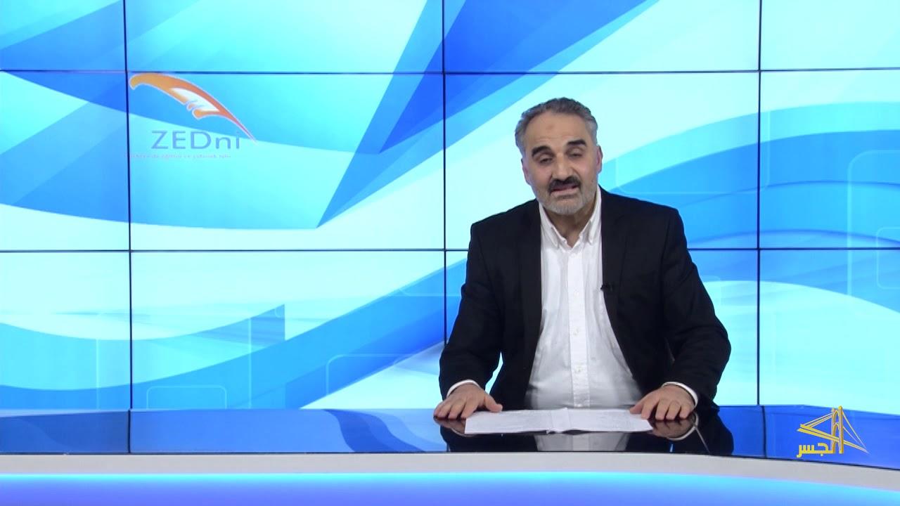 """السلسلة الثانية من تعليم اللغة التركية مع الدكتور """"محمد زبدية"""" الحلقة (10)"""