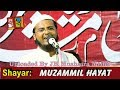 Muzammil Hayat All India Mushaira Phulwaria Sitamarhi Bihar 2018 JK Mushaira Media