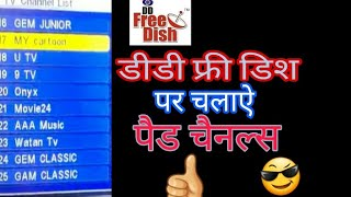 Dd free dish | All paid channels | setting video official |